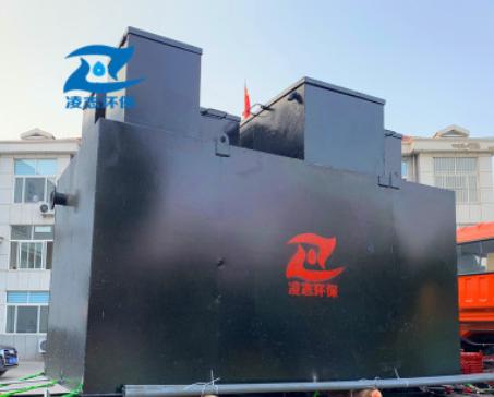 小型污水处理成套设备 地埋一体化医院生活用水污水处理设备