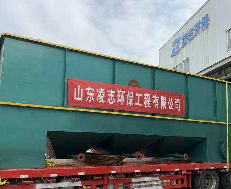 工业废水处理设备 印染厂废水处理 食品化工厂污水处理设备