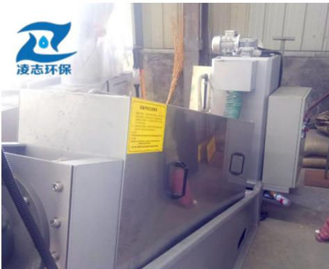 造纸污水处理设备 叠螺污泥脱水机 厂家生产