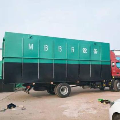 一体化污水处理设备 厂家生产防腐碳钢工程生活MBR膜污水处理设备