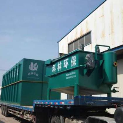 产地原货溶气气浮机固液分离 除油除悬浮物气浮机污水处理设备