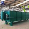 厂家销售平流式溶气气浮机 屠宰食品医疗养殖豆制品污水处理设备