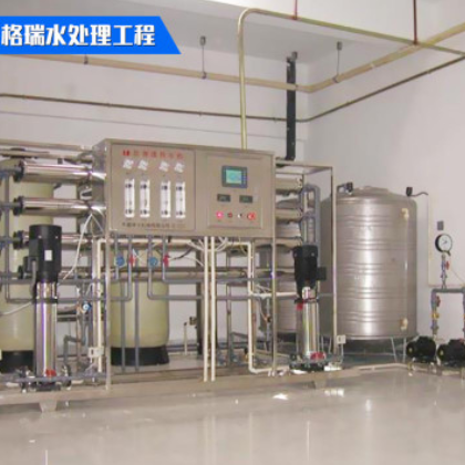 山东厂家供应 原水处理设备 净水处理设备 工业水处理净水设备