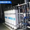淄博厂家供应 UOF-865G过滤膜 地下水设备用膜