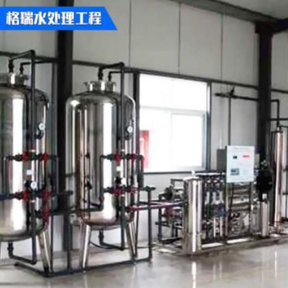 大型反渗透设备 净水处理设备 工业纯水设备 一体化水处理设备