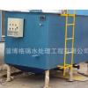 污水处理一体机 污水处理设备 一体化污水处理设备 污水处理设备