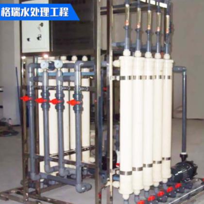 厂家长期销售 UOF-640G过滤膜 外压式水过滤用膜 可定制