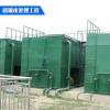 淄博污水处理设备 高浓度氨氮废水处理 全自动污水处理