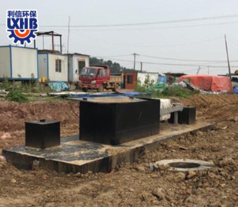 利信环保小型一体式污水处理设备 学校宿舍员工工厂旅馆生活废水