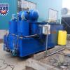 利信环保小型污水处理设备 酸洗污水脱脂污水处理设备 厂家直销
