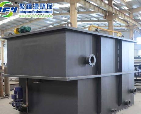 豆制品工厂污水处理设备 溶气气浮机 一体化污水处理 厂家直销