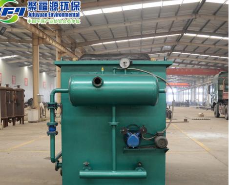 厂家直销 溶气气浮机设备 造纸污水处理气浮设备 气浮机装置