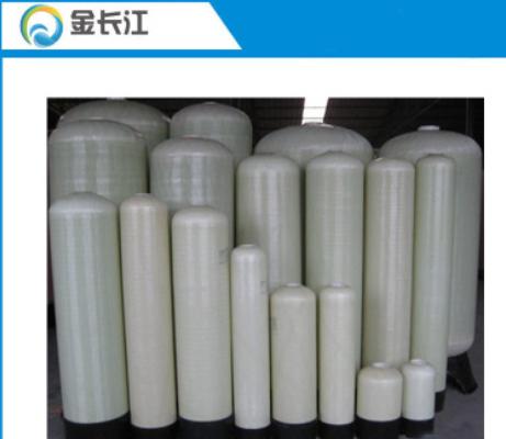 厂家批发RXT水处理玻璃钢罐 1054 立式加压过滤水处理器