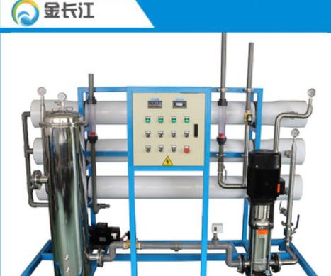 直销6吨每小时一级RO反渗透纯水设备纯化水处理设备软化水处理