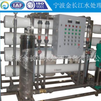二级反渗透设备 纯水设备 软化水处理设备 汽车防冻液生产设备