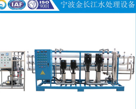 宁波直销二级反渗透水处理设备 8吨每小时双级反渗透净水装置
