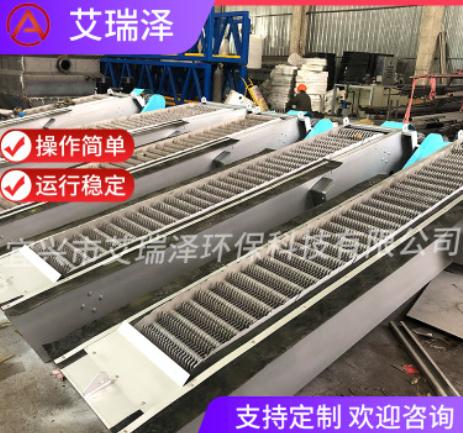 固态分离不锈钢回转式格栅 宜兴机械格栅 回转式机械格栅