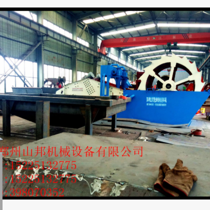轮式洗砂机设备 改型细沙脱水回收机 双轮洗沙机 高质量 回收高