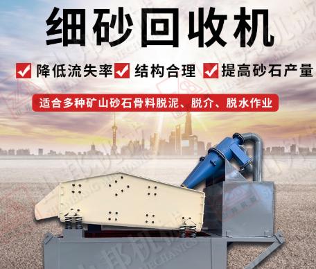 厂家供应轮式洗砂机 新型螺旋洗沙机 脱水型细砂回收机生产线