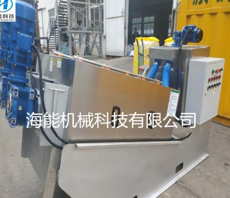厂家定制污泥固液分离器 污泥浓缩脱水一体机 叠螺式污泥脱水机