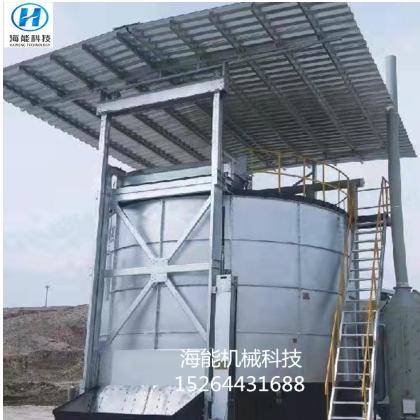 粪污资源化处理设备 高温好氧发酵罐制造商 环保设备专业生产厂家