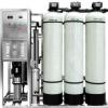 供崇左反渗透纯水处理设备 水设备纯净水制取装置 净水先生定制