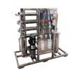 印染纺织业水处理设备 高纯水反渗透按需定制 广西净水先生供应