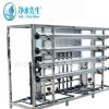 广西南宁清洗医疗器械用1T二极反渗透水处理设备 工业高纯水设备