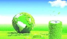 金科环境选举张慧春为董事长 聘任刘正洪为总经理