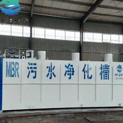 加工MBR污水处理成套设备 MSC MBR一体化污水处理设备