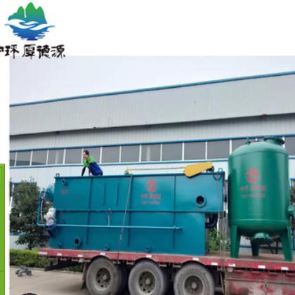 定制气浮机污水处理设备溶气气浮机设备 食品工业污水处理设备