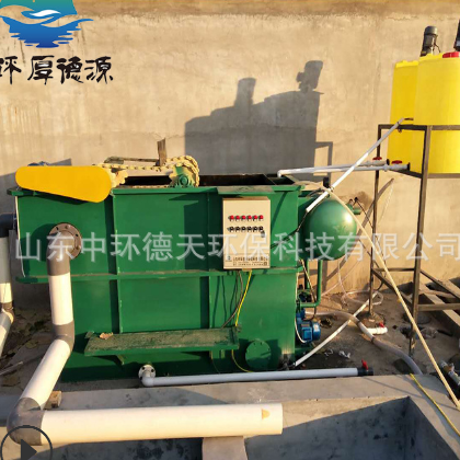 定做污水平流式溶气气浮机气浮装置气浮机设备 屠宰污水处理设备