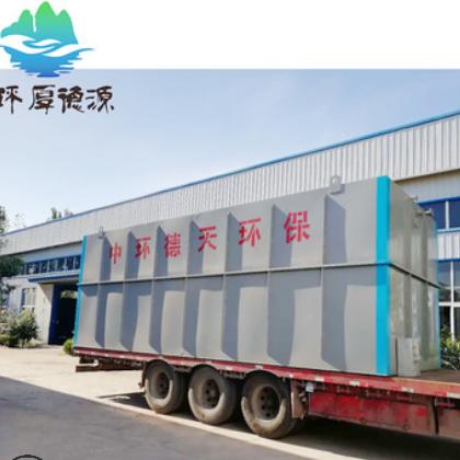 新农村建设污水处理设备生活污水处理设备 一体化污水处理设备