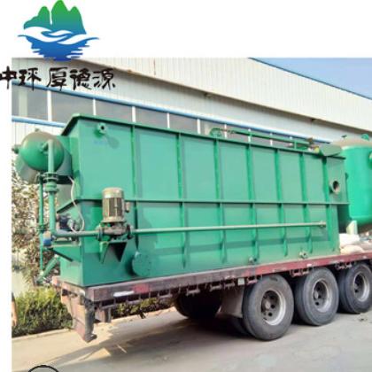 溶气气浮机一体化屠宰厂食品加工厂污水处理设备养殖场污水处理机