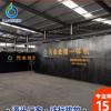 污水处理设备 地埋式一体化生活污水处理设备 食品污水处理设备