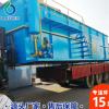 百思特环保印刷污水处理设备 印染印花喷印废水处理 溶气气浮机