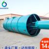 高效内循环厌氧反应器厌氧塔 UASB/IC/ABR高浓废水处理设备厌氧罐