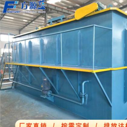 电镀污水处理设备 竖流式溶气气浮机电镀废水处理 支持定制
