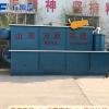 餐具布草消毒洗涤污水处理气浮设备 溶气气浮机设备 厂家直销