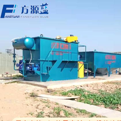 溶气气浮机 电镀印染一体化污水处理设备 造纸厂污水处理设备