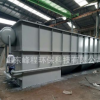地埋式一体化生活污水处理设备医院食品加工电镀废水污水成套设备