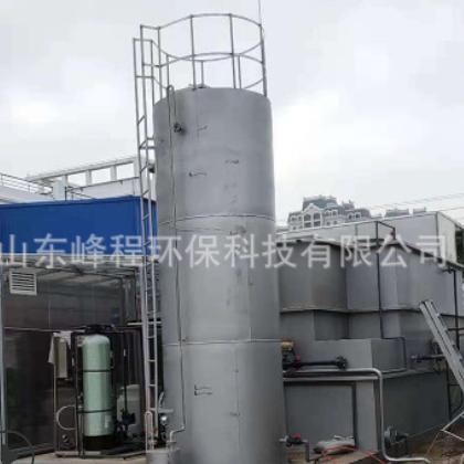 实力厂家定制厌氧罐 厌氧塔 IC UASB反应器 专业制作污水处理设备