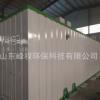 mbr污水处理设备成套设备可定制气浮一体化化工污水处理 厂家批发