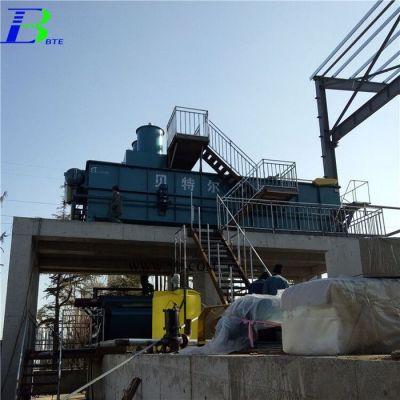 厂家直供多种废水处理设备 屠宰、造纸、食品、电镀、养殖废水处理现场考察 处理水质排放达标 工业废水处理设备