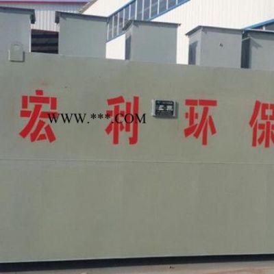 舜都污水处理   废水处理设备