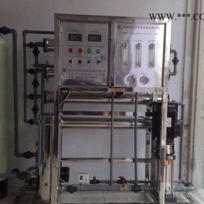 无锡废水处理设备|无锡一体化废水处理设备|无锡废水处理设备厂家