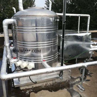 皇明 皇明太阳能 太阳能热水器 大型分体式太阳能热水器