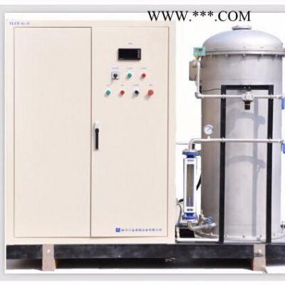 天蓝臭氧供应农药废水处理设备TLCF-G-2000,脱色,消毒杀菌,去除异味 污水处理 农药废水处理设备