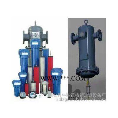 焦作格新3255含油废水处理设备