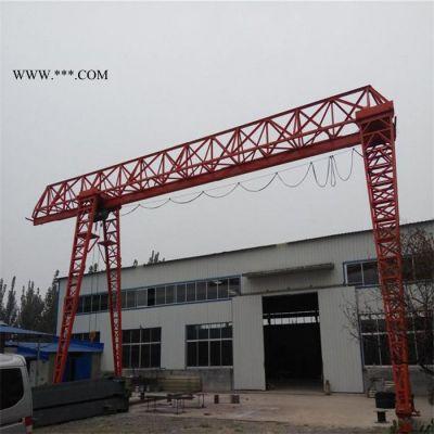 **16吨桁架式龙门吊抗风能力强欢迎订购